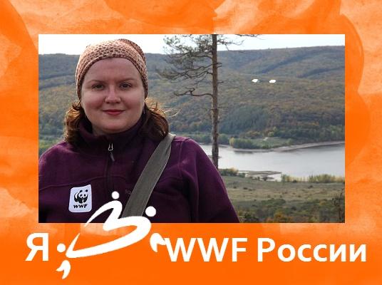 Заставка для - Я люблю WWF России