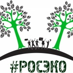 Заставка для - Экотуризм в России: путешествия со смыслом — лекция в Сокольниках
