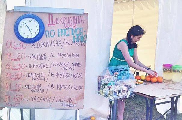 Заставка для - В Питере открылось Нетолерантное кафе