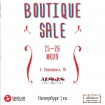 Заставка для - Boutique sale