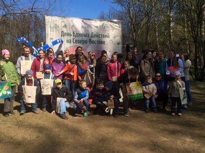 Заставка для - Эко-уборка дельты Яузы с детьми (50 школьников)