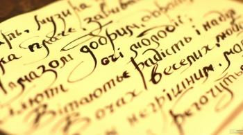 Заставка для - Волонтеры для истории: помочь проекту, публикующему старинные дневники