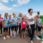 Заставка для - Благотворительный марафон «Вставай и беги»