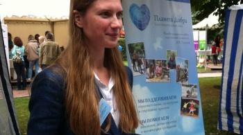 Заставка для - Анна Сычева, волонтер благотворительного фонда «Планета добра»