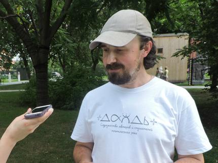 Заставка для - Дмитрий Студеный, содружество авторов поэтического рока