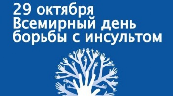 Заставка для - Вместе против инсульта всей страной