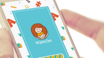 Заставка для - Проект «Сёминары» помогает родителям детей с синдромом Дауна и другими особенностями