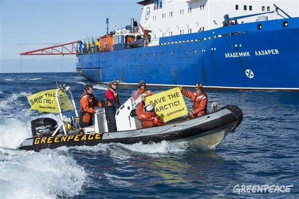 Заставка для - Искупаться в Ледовитом океане и спасти Арктику