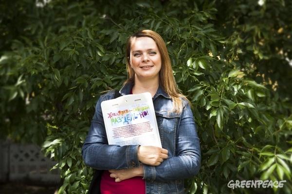 Заставка для - Наталья Скобкина, волонтер Гринпис