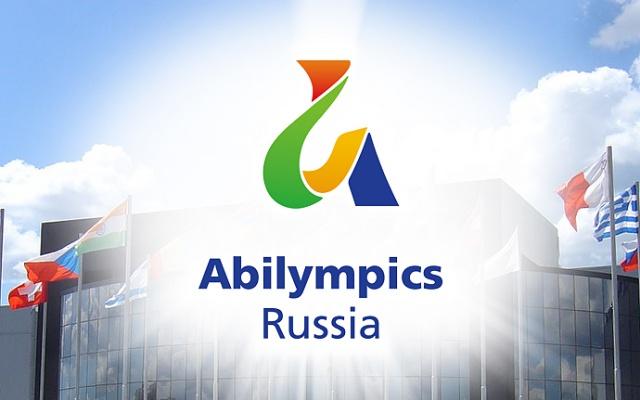 Заставка для - Национальный чемпионат Абилимпикс Россия-2015 пройдет Подмосковье