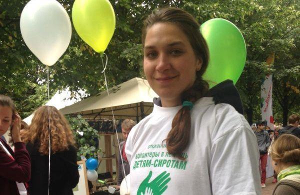 Заставка для - Алина, «Старость в радость» и «Волонтеры в помощь детям-сиротам»