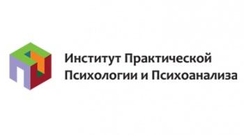 Заставка для - Телефонная психологическая консультация «Ярославна»