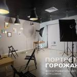 Заставка для - Фотографический флешмоб «Портрет Горожанина»