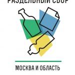 Заставка для - Акция «Раздельного сбора»: утилизация электроприборов в СЗАО столицы