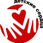 Заставка для - «Хумус vs Форшмак»: Благотворительный обед фонда «Детские Сердца»