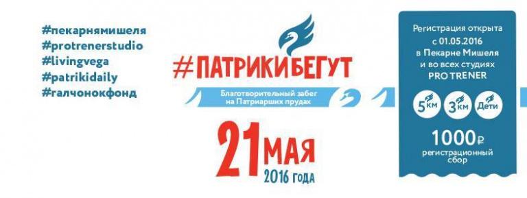 Смотрю первый канал с утраслезы вспоминается прошлогодняя ситуация с крымском давайте помогать