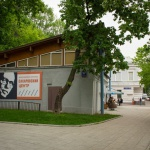 Заставка для - Фестиваль свободы: Сахарову — 95!