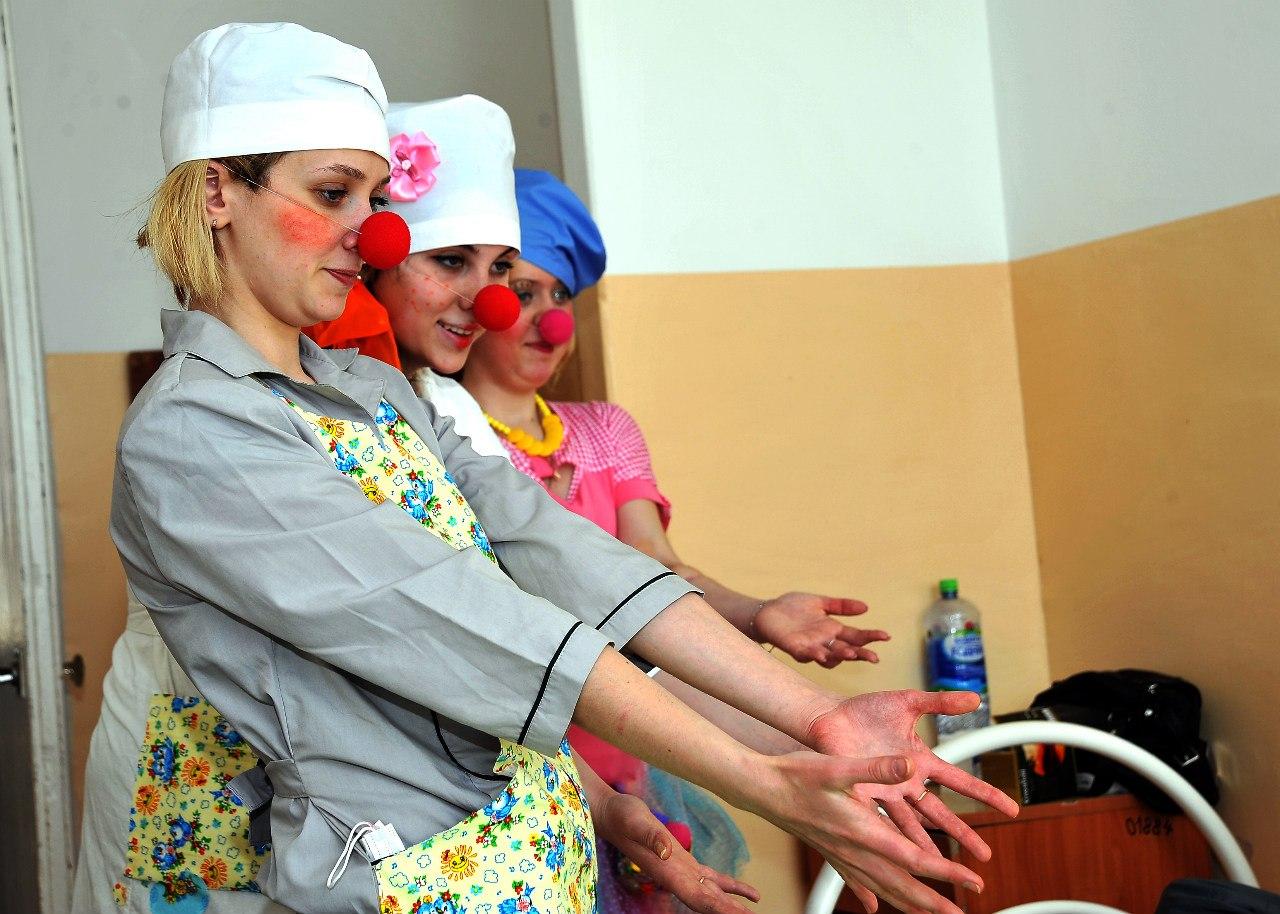 Лекция о больничной клоунаде