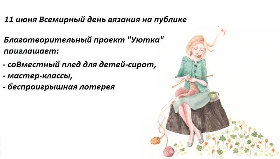13346706_271894599831526_4240476766456689085_n (1)