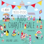 Заставка для - Маркет для всей семьи Kids Charity Sale