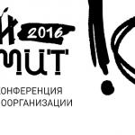 Заставка для - Открытие Дома Культуры «Делай сам»: конференция о городской самоорганизации «Делай Саммит»