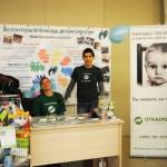 Заставка для - Благотворительная акция по сбору помощи для подопечных фонда «Волонтеры в помощь детям-сиротам»