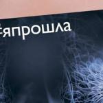 Заставка для - Благотворительная акция в рамках Всемирного месяца борьбы против рака груди