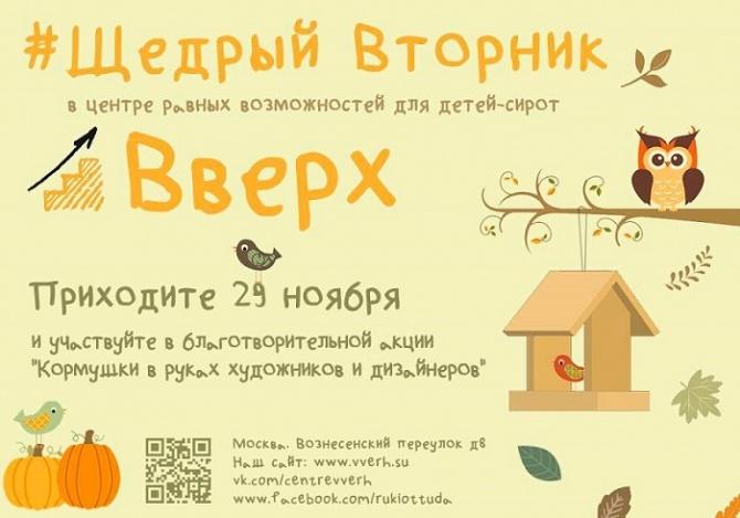15134020_1278320098894222_21660821_o1-670x469