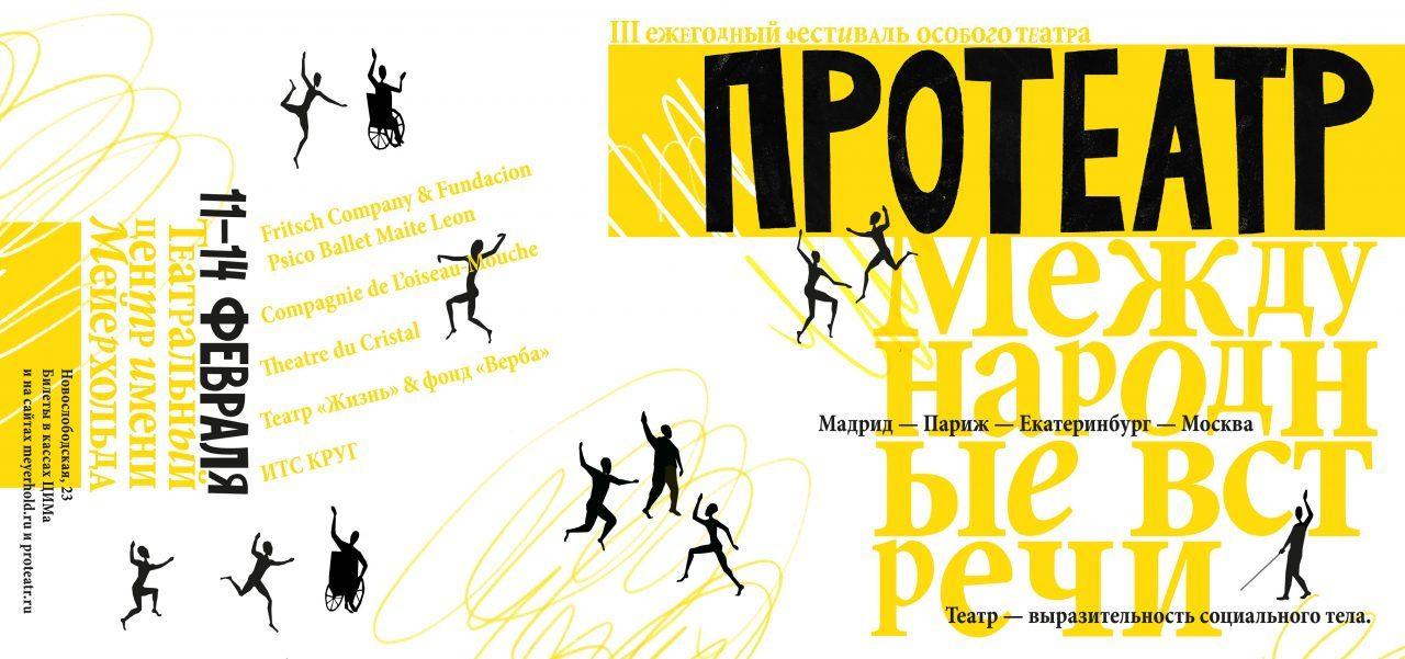 Banner_gorizontal-01-e1483902832980
