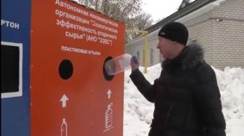 Заставка для - Собирая раздельно мусор — поможем детям!!!
