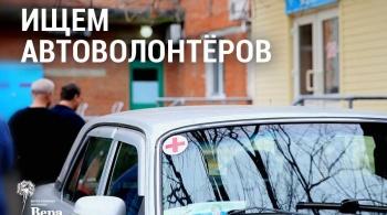"""фонд """"Вера"""""""