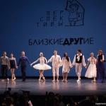 Заставка для - Благотворительный концерт звезд оперы и балета