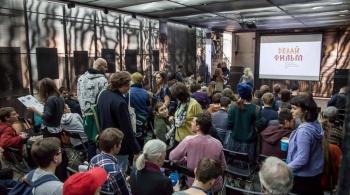 Заставка для - ДК «Делай Сам/а» ищут волонтеров на фестиваль «Делай фильм»