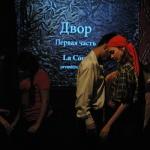 Заставка для - Спектакли женевского театра в пользу фонда «Подари жизнь»