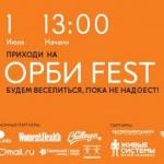 Заставка для - ОРБИ FEST на ВДНХ