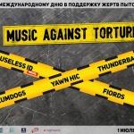 Заставка для - Благотворительный рок-фестиваль «Music Against Torture»