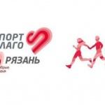 Заставка для - Благотворительный забег и семейный праздник «Спорт во благо» в поддержку детей с синдромом Дауна