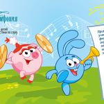 Заставка для - II Международный фестиваль «Волшебная симфония»