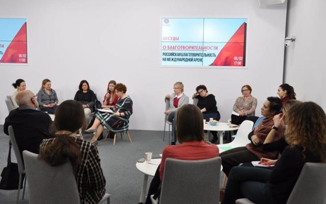 Заставка для - Благотворительность в России: как изменилась филантропия за последние 30 лет