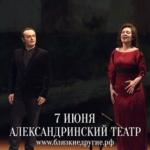 Заставка для - Благотворительный гала-концерт звезд оперы и балета