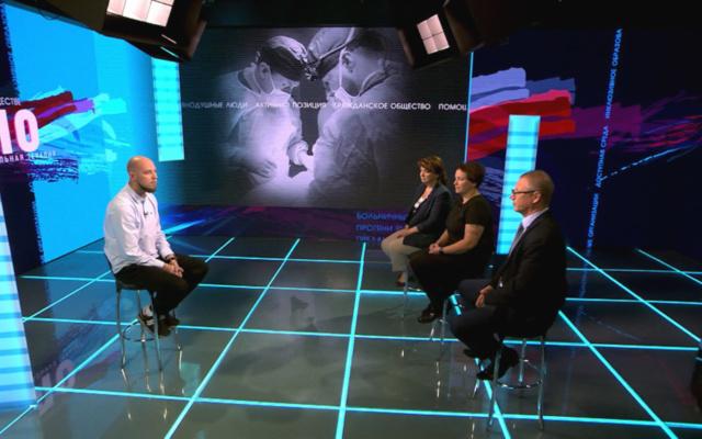 Заставка для - Герои конкурса «Активные люди» — в эфире Общественного телевидения России