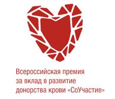 Заставка для - Прием работ на конкурсы премии «СоУчастие» продлен до 15 февраля