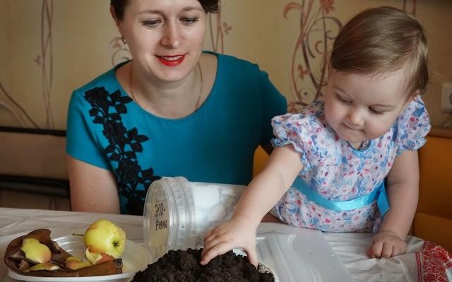 Заставка для - Муж, два сыночка, лапочка дочка и я — экологичная семья!