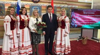 Ирина Михайловна Глусская в Посольстве Республики Беларусь в Российской Федерации во время награждения её медалью Франциска Скорины