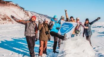 Заставка для - Байкальскими путями. Опыт участия в зимнем волонтерском проекте Большой Байкальской Тропы