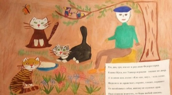 Заставка для - Кошачья столовая