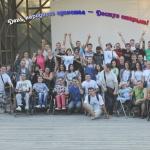 Заставка для - День Народного единства  с Доступ Открыт